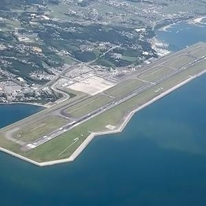 なぜ大分空港が宇宙港に選ばれたのか? 長い滑走路、海に接する立地、そして…温泉。