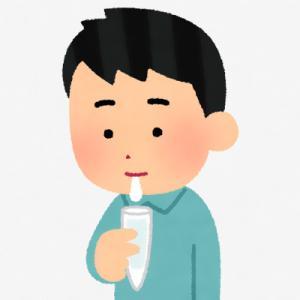 【航空】JAL、国内線でPCR検査サービス 税込2,000円