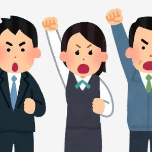 【航空】JAL労組、業績にかかわらず夏冬賞与、各1カ月要求