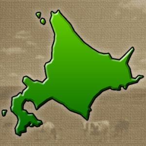 北海道旅行あるあるといえば