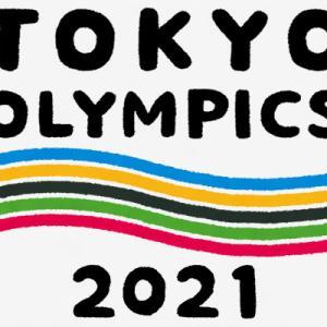 【東京五輪】 イギリス選手団、入国時の隔離回避を働きかけ