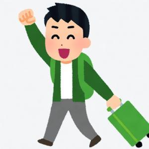 ワイの7泊北海道旅行プランを見てほしい
