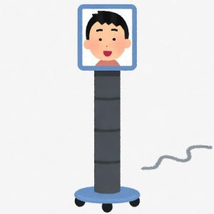 【技術】ANAの瞬間移動サービス「avatarin(アバターイン)」、インターネット接続でロボが移動