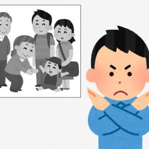 全国知事会、都道府県境またいだ旅行・帰省を中止要請