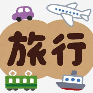 【お盆商戦】航空や鉄道の予約が好調 国際線は前年比2.7倍に
