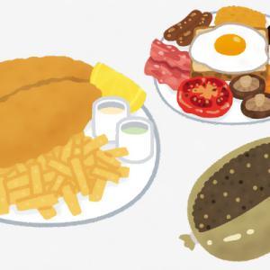 【食】「なぜイギリス料理は美味しくないのか」歴史と文化をつなげて考える