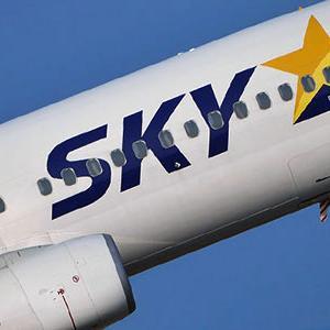 日本最強の航空会社って「スカイマーク」だよな
