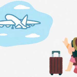 【卓球】平野美宇「やばい、やばい」 パスポートを忘れ、予定の飛行機乗れず