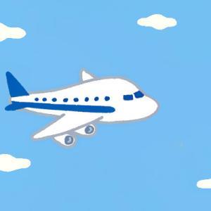 あのね、全ての旅客機は水陸両用離発着にすればいざのとき
