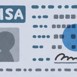 米国「北朝鮮行ったことあるやつ、お前らはビザ免除なしな」