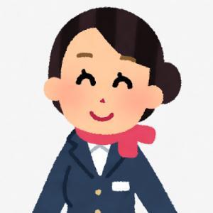 【悲報】橋本環奈(21)飛行機内でCAさんから手書きのラブレターとお菓子をプレゼントされる…
