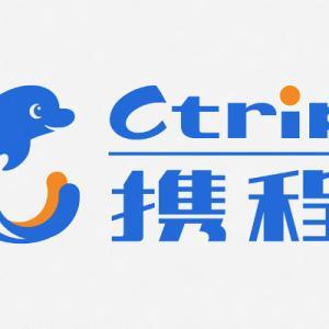 愛知県、中国の旅行サイト最大手と協定 中国からの観光誘客をさらに強化