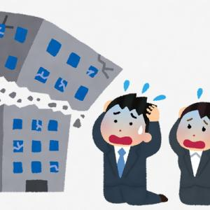 韓国の航空会社8社全てが赤字、4-6月期(不買運動前)