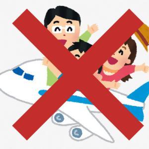 韓国の旅行業界「日本には行かない、香港には行けない、中国には行かしてもらえない、ウォン安…」