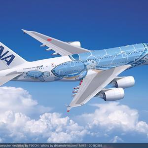 【航空】ANA、A380はすべて自社保有 リースは好条件出ず