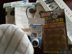 キャンドゥ~100円~
