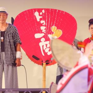 第66回よさこい祭り 前夜祭 NTTドコモ
