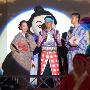 第66回よさこい祭り 前夜祭 総踊り「みんなでよさこいプロジェクト」 その1