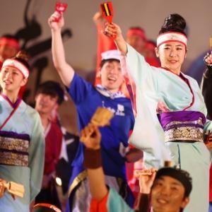 第66回よさこい祭り 前夜祭 総踊り「みんなでよさこいプロジェクト」 その2