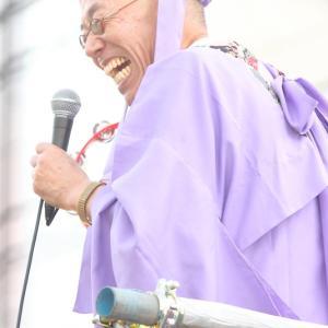 第66回よさこい祭り 本番1日目 升形地域競演場 学校法人やまもも学園桜井幼稚園