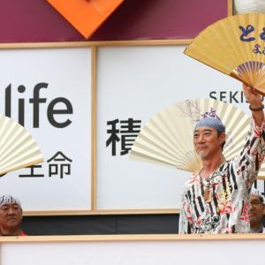 2019よさこい全国大会(第66回よさこい祭り) 高知城会場 とらっくよさこい(ちふれ) その1