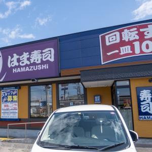 はま寿司から、土佐鮨処 おらんく家 本店へ