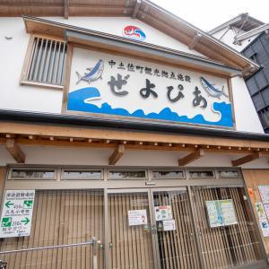 田中鮮魚店(漁師小屋)で、初鰹 その1