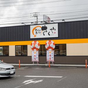 揚げたて天ぷらさくや 御座店で、海鮮天ぷら定食