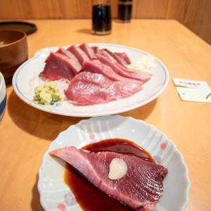 田中鮮魚店で、美味しい戻り鰹を食べる その2