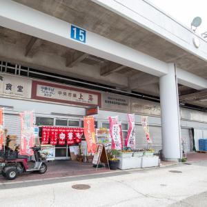 中央市場 上海で、激辛 四川ラーメン