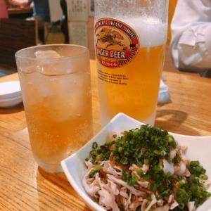 博多へ part1