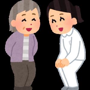 高齢者のコミュニケーション能力と補聴器についての基礎知識 ~まずは検査を受けましょう~