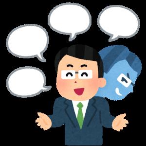 高齢者のコミュニケーション能力と補聴器についての基礎知識 ここまでをまとめ読み! その2