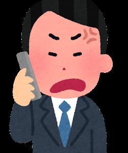 ~電話で話すときに大声になる~ あなたも加齢性難聴です!(加齢性難聴あるある)
