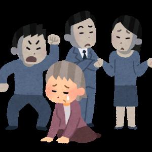 加齢性難聴の聞こえを体験してみよう! ~シニア顧客は最も大切なお客様です~