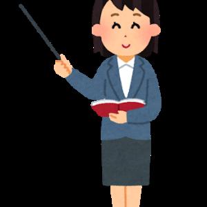 親が喜ぶ話し方 ~無自覚難聴の5つの特徴④ (後編)早口で話されるとついていけない~
