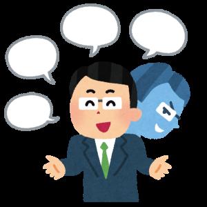 高齢者のコミュニケーション能力を知り、補聴器を知る ~こんな悪質なケースもあるのです~