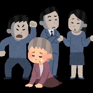 親が喜ぶ話し方 ~それって本当に認知症初期症状?~