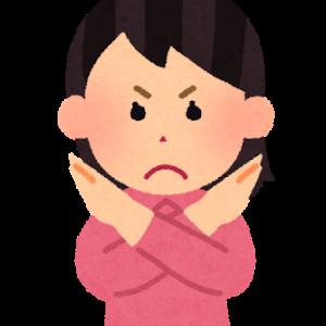無自覚難聴への話し方指南 ~ 安倍首相の話し方 ~