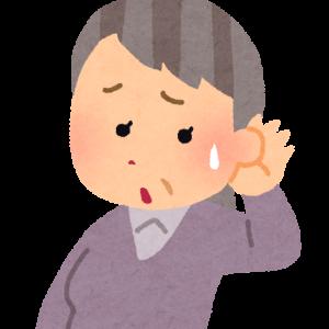 高齢者のコミュニケーション能力と補聴器
