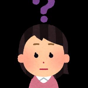 高齢者のコミュニケーション能力と補聴器 ここまでをまとめ読み! その4