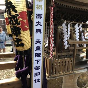 令和元年、宿赤城神社祭礼、神輿渡御その1