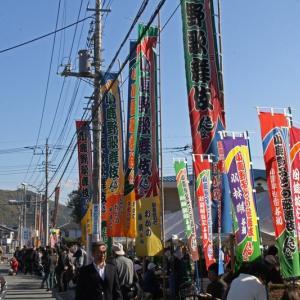 毎年11月第3週、小鹿野町歌舞伎・郷土芸能祭