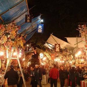 毎年12月10日、氷川神社大湯祭