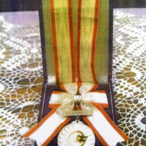 平成29年1月27日、牛久市市民栄誉賞授与決定