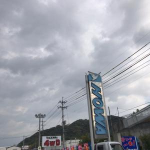 今日は朝から雨からの曇りo(^-^)o