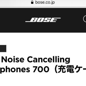 Bose NC700  ♡\(*ˊᗜˋ*)/♡