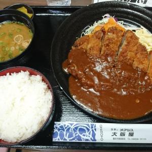 大阪屋 (^o^)/
