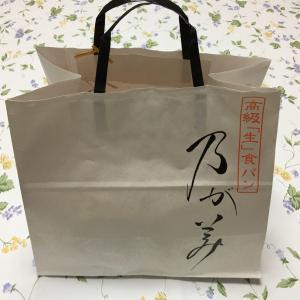 高級 食パン ②  ( ⸝⸝⸝ᵕᴗᵕ⸝⸝⸝ )