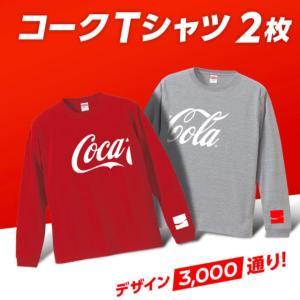 コークTシャツ (≧ω≦)
